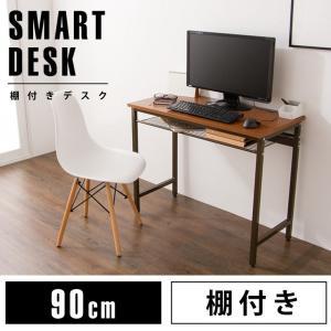 デスク 棚付きスマートデスク 90×45 机 棚 シェルフ パソコンデスク オフィスデスク 多目的デスク つくえ 勉強机 PCデスク rcmdse