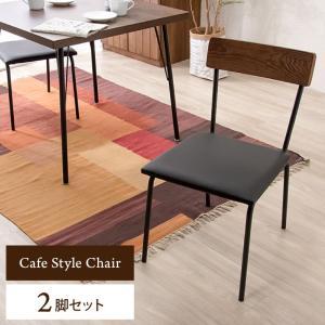 ダイニングチェア 2脚セット 木製 アイアン チェア イス 椅子 シンプル モダン おしゃれ ダイニング 新生活 代引不可|rcmdse