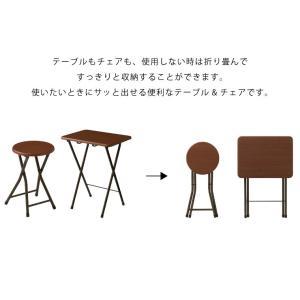 コンパクト テーブル&チェアセット 折りたたみ 一人用 幅約50cm おしゃれ ヴィンテージ調 デスク 折り畳み ブラウン ナチュラル|rcmdse|13