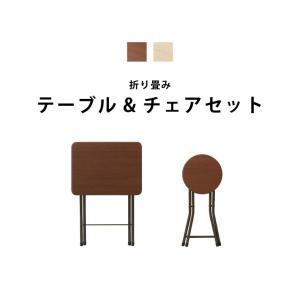 コンパクト テーブル&チェアセット 折りたたみ 一人用 幅約50cm おしゃれ ヴィンテージ調 デスク 折り畳み ブラウン ナチュラル|rcmdse|07