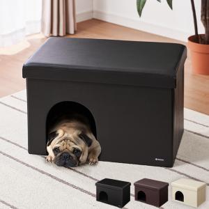 ペットハウス スツール ワイド キャットハウス ドッグハウス ケージ 収納ボックス 椅子 イス レザー 折りたたみ 撥水 シンプル 犬 イヌ 猫 ネコ ペット用品|rcmdse