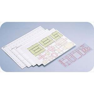建築模型作り 13608|rcmdse