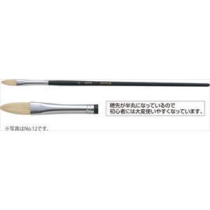 A&B 油筆 ATF-6 KA  フィルバート 144011