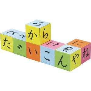ひらがなキューブ あそんでまなべる 知育玩具 パズル|rcmdse