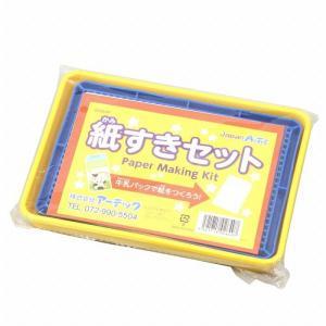 紙すきセット 2649