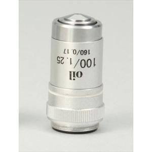 対物レンズ100倍(DIN) 9930 ポイント10倍