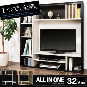 テレビ台 テレビラック ラック テレビ 壁 AOR-1212 AV テレビボード TVボード 収納 TV台 TVラック AVボード 木製テレビボード 代引不可|rcmdse