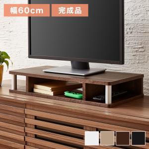 テレビ台 TV台 テレビボード ローボード 完成品 ちょい足しラック 高さ調整 高さ調節 幅60  代引不可|rcmdse