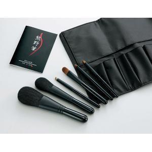Kfi-K206 熊野化粧筆セット 筆の心 ブラシ専用ケース付き rcmdse