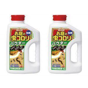 アース製薬 お庭の虫コロリ パウダー(粉剤) 1kg ×2本