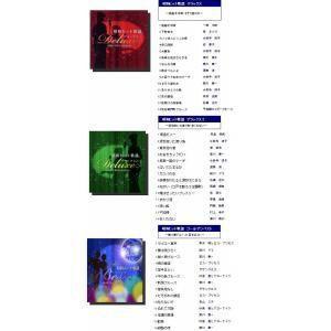 昭和ヒット歌謡コレクション|rcmdse