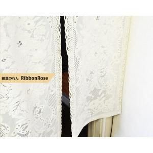 のれんリボンローズ 約85cm巾×90cm丈|rcmdse