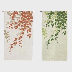 EL1053 川島織物セルコン 風葉(ふうよう) のれん 85×170 グリーン|rcmdse