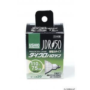 ダイクロハロゲン JDR110V65WLM/K G-168NH|rcmdse