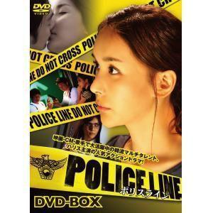 DVDPolice Line BOX|rcmdse
