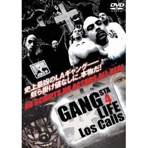 DVD GANGSTA 4 LIFE|rcmdse