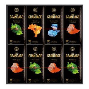 AGF グランデージ ドリップコーヒーギフト GD-50N|rcmdse
