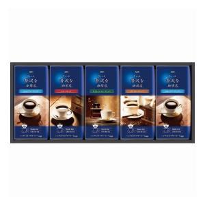 AGF ちょっと贅沢な珈琲店ドリップコーヒーギフト ZD-25J|rcmdse