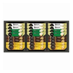 ネスカフェ ゴールドブレンドプレミアムスティックコーヒーギフト N-15GK|rcmdse