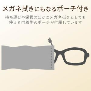 エレコム ブルーライトカット眼鏡/ブラウンレンズ/ウェリントンフレーム/ブラック G-BUB-W02BK パソコン エレコム G-BUB-W02BK rcmdse 06