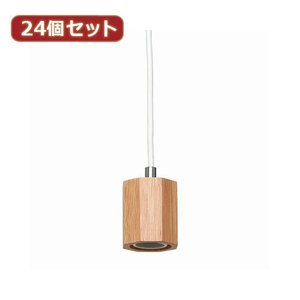 1年保証 YAZAWA 24個セット ウッドヌードペンダントライト1灯E26電球なし 家電 照明器具 新作多数 Y07ICLX60X02NAX24