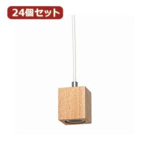 YAZAWA 24個セット ウッドヌードペンダントライト1灯E26電球なし 照明器具 家電 格安 未使用品 Y07ICLX60X03NAX24