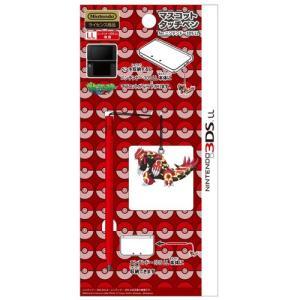 ジュピター 3DSLL用 マスコットタッチペンforニンテンドー3DSLL(ゲンシグラードン) P062  代引不可 ポイント10倍