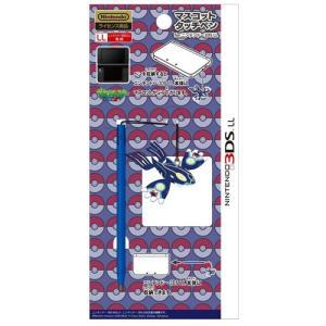 ジュピター 3DSLL用 マスコットタッチペンforニンテンドー3DSLL(ゲンシカイオーガ) P063  代引不可 ポイント10倍