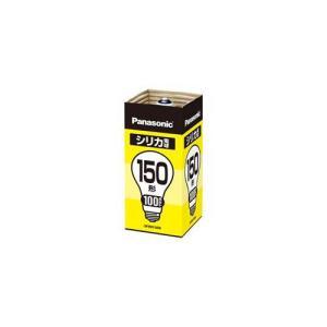 PANASONIC シリカ電球150W形ホワイト LW100V150W|rcmdse