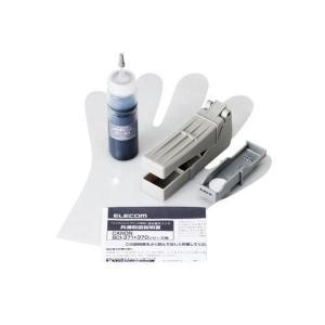 ●カラー:グレー ●インク種類:染料 ●対応カートリッジ:BCI-371GY ●対応プリンタ:MG7...