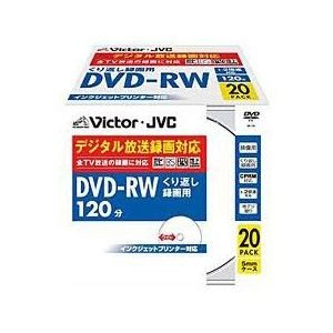 Victor DVDRW for VIDEO 20pack VD-W120PV20|rcmdse