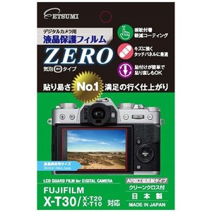 エツミ デジタルカメラ用液晶保護フィルムZERO FUJIFILM X-T30/X-T20/X-T10対応 VE-7341 カメラ|rcmdse