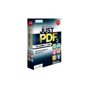 JUST SYSTEm 買物 PDF 3 作成 感謝価格 JUSTPDF3-5P データ変換 高度編集 5本パック 代引不可