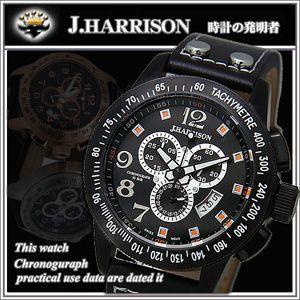 J.HARRISON ジョンハリソン クロノグラフ 腕時計 JH-013BB ジョン ハリソン 販売 腕時計 高級 メンズ rcmdse