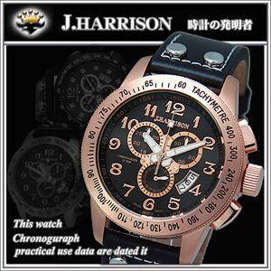 J.HARRISON ジョンハリソン クロノグラフ 腕時計 JH-013BP ジョン ハリソン 販売 腕時計 高級 メンズ rcmdse