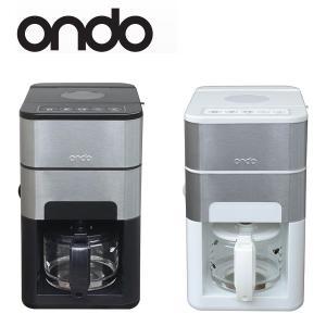 石臼式コーヒーメーカー 全自動 ミル付き ステンレス コーヒー メーカー ミル付きコーヒーメーカー 家電 ON-01 代引不可 rcmdse