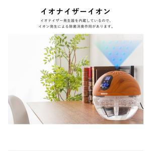 ソウイジャパン  アロマ空気清浄機 バイオナースボール DX 大容量 抗菌消臭付|rcmdse|11