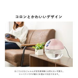 ソウイジャパン  アロマ空気清浄機 バイオナースボール DX 大容量 抗菌消臭付|rcmdse|16
