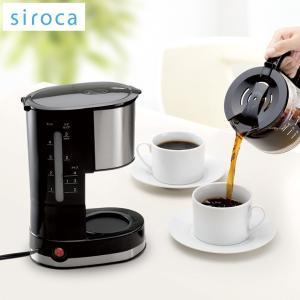 siroca シロカ  crossline ドリップ式コーヒーメーカー SCM-401 rcmdse