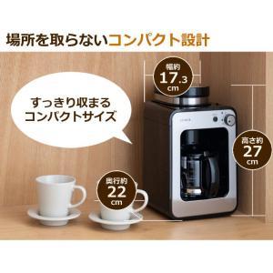 siroca シロカ SC-A111 全自動コーヒーメーカー ガラスタイプ 全自動コーヒーマシン STC-401後継モデル|rcmdse|07