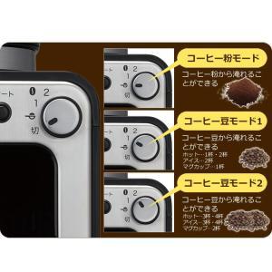 siroca シロカ SC-A111 全自動コーヒーメーカー ガラスタイプ 全自動コーヒーマシン STC-401後継モデル|rcmdse|09