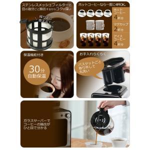 siroca シロカ SC-A111 全自動コーヒーメーカー ガラスタイプ 全自動コーヒーマシン STC-401後継モデル|rcmdse|10