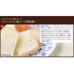 ホームベーカリー 餅 シロカ siroca SHB-122 米粉 そば 蕎麦 ジャム バター ソフトパン 餅つき機 もちつき機|rcmdse|05
