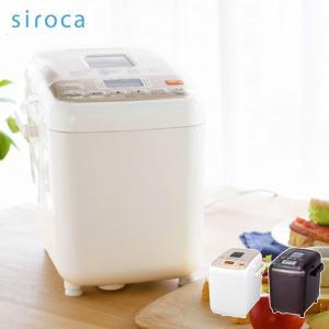 ホームベーカリー 餅 シロカ siroca SHB-712 全自動ホームベーカリー パン チーズ ヨーグルト ジャム バター 餅つき機 もちつき機|rcmdse
