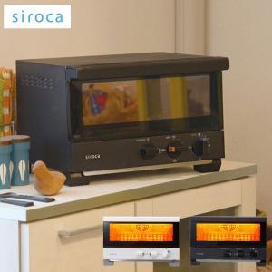 プレミアムオーブントースター すばやき ST-4A251 4枚焼き サクサク もちもち パン ノンフライ調理|rcmdse