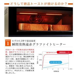 シロカ siroca ハイブリッドオーブントースター ST-G111T レシピ付き 遠赤外線 グラファイト コンベクション 瞬間発熱ヒーター ピザ焼き機 ノンフライオーブン|rcmdse|05