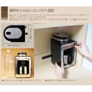 siroca シロカ STC-501 全自動コーヒーメーカー コーヒーマシン オート 挽立コーヒー コーヒー豆 粉 ドリップ STC501 rcmdse 04