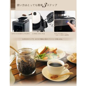 siroca シロカ STC-501 全自動コーヒーメーカー コーヒーマシン オート 挽立コーヒー コーヒー豆 粉 ドリップ STC501 rcmdse 05