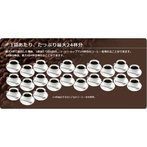 まとめ買いでお得 siroca シロカ オリジナルブレンド豆 170g 24袋セット rcmdse 04