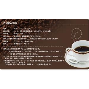 まとめ買いでお得 siroca シロカ オリジナルブレンド豆 170g 24袋セット rcmdse 05